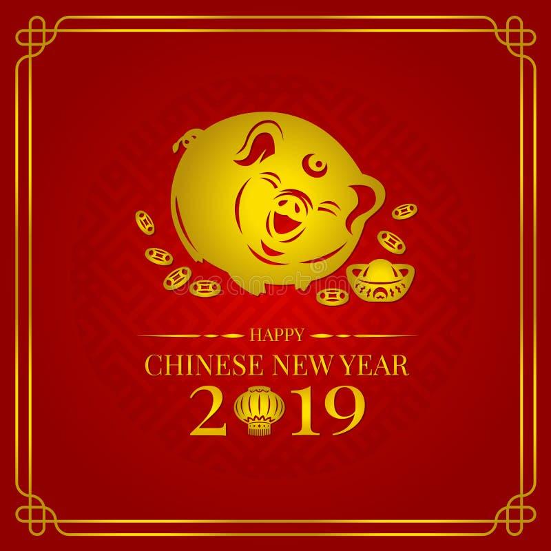 与金猪黄道带标志和瓷金钱硬币的愉快的春节2019年横幅在红色背景传染媒介的卡片和灯笼设计 皇族释放例证