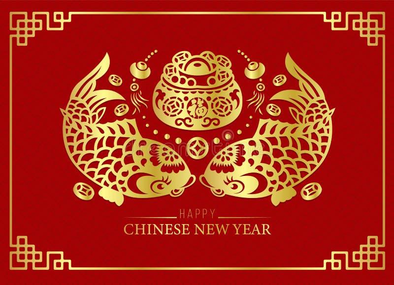 与金纸的愉快的春节贺卡切开了在红色背景传染媒介设计的幸运的双鱼和金钱袋子 向量例证