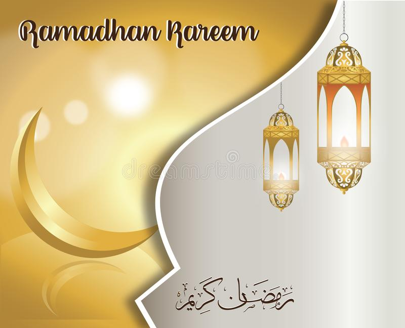 与金阿拉伯灯笼例证的Ramadhan Kareem背景 向量例证