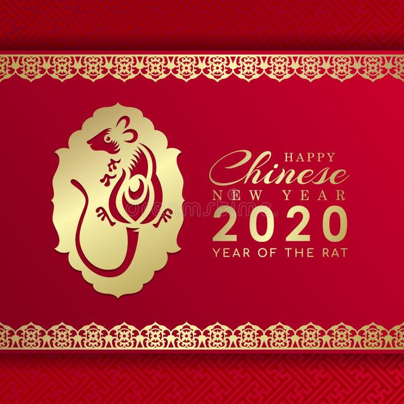 与金鼠十二生肖标志的愉快的春节2020年横幅卡片在红色背景传染媒介设计 皇族释放例证