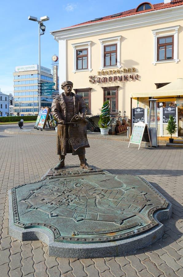 与钥匙的雕刻的构成Voight在米斯克,白俄罗斯 免版税库存图片