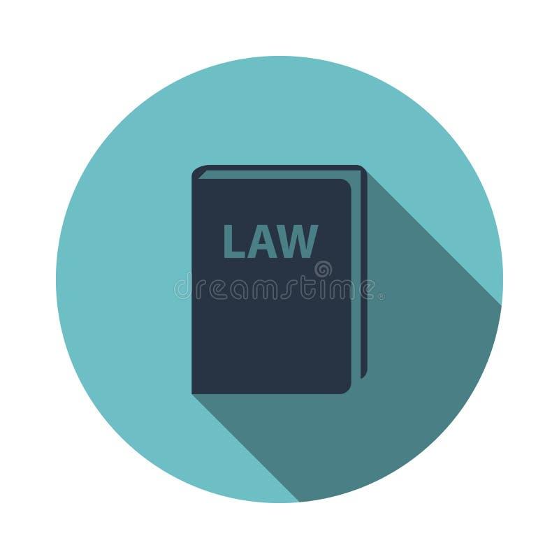 法律书籍象 皇族释放例证