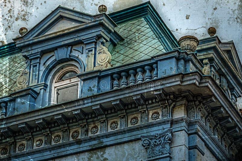 与门面的老照片在古典大厦 贝尔格莱德塞尔维亚 库存照片