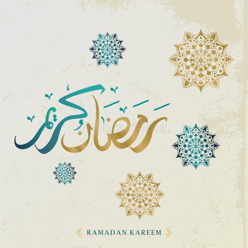 与阿拉伯书法和坛场艺术的传染媒介斋月Kareem问候设计葡萄酒典雅的设计 向量例证