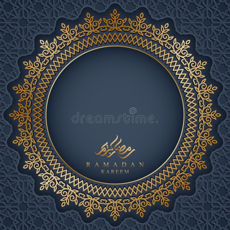 与阿拉伯书法和豪华装饰品的斋月Kareem 斋月Kareem在3D样式的贺卡与在的空的空间 向量例证