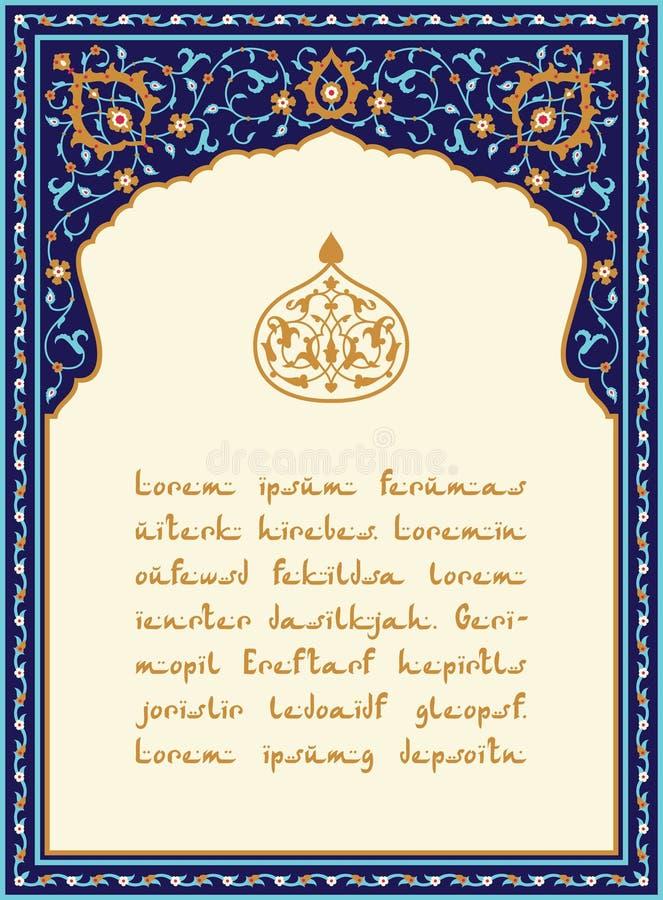 与阿拉伯样式的传统阿拉伯花卉贺卡模板 库存例证