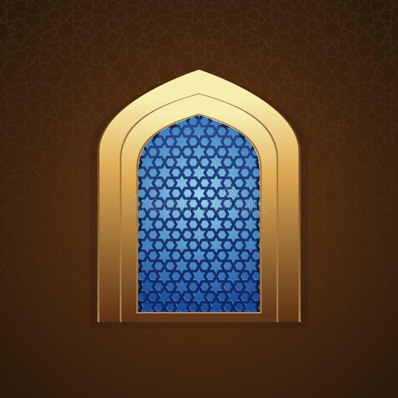 与阿拉伯样式的清真寺窗口 向量例证