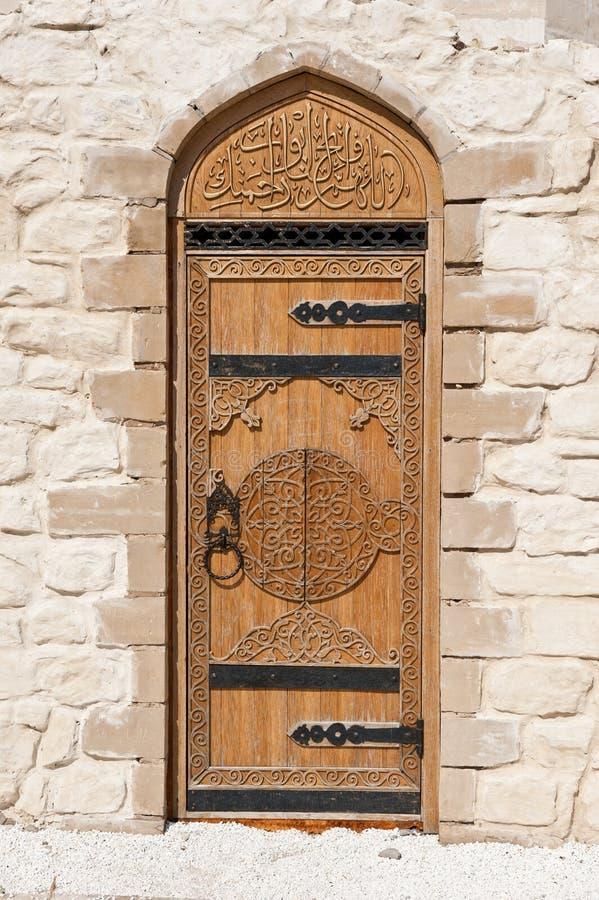 与阿拉伯脚本的门 免版税图库摄影