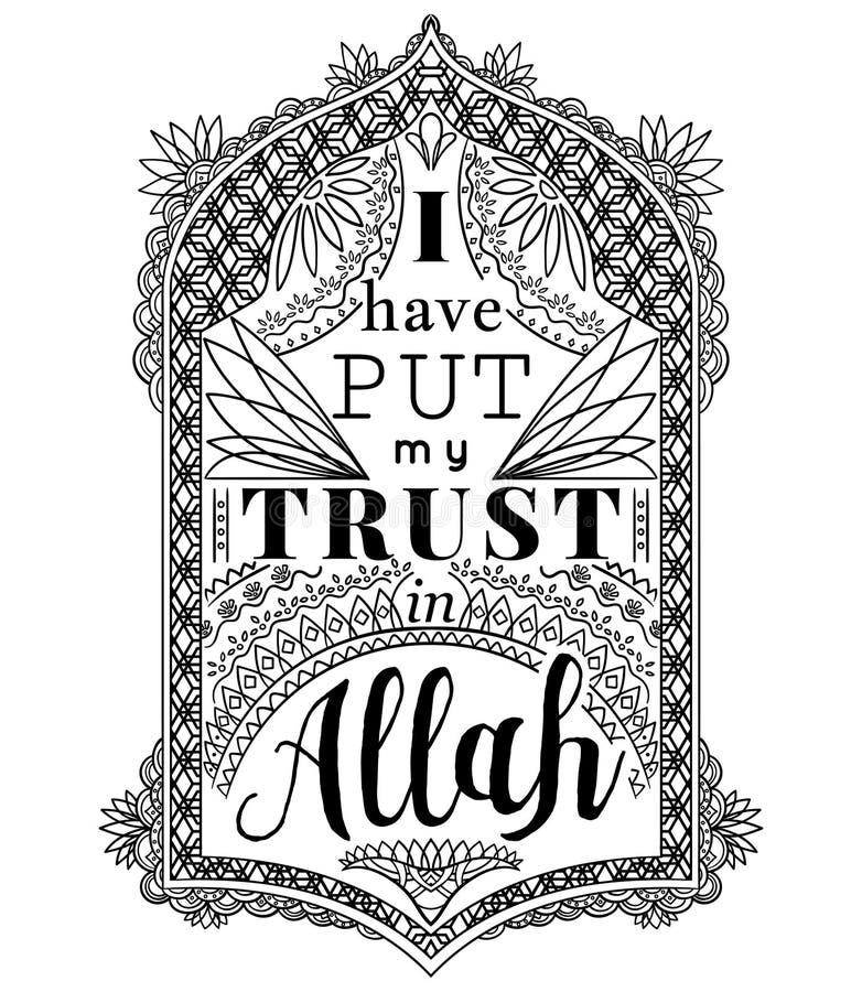 与阿拉伯花卉曲拱和传统伊斯兰教的装饰品的印刷术海报 我在阿拉投入了我的信任 gree的设计模板 皇族释放例证