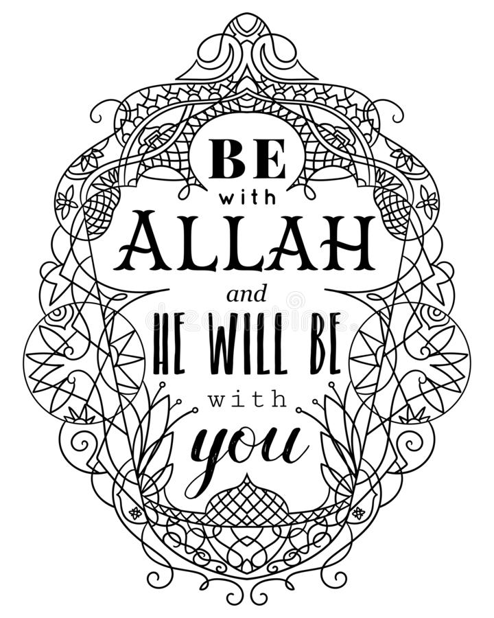 与阿拉伯花卉曲拱和传统伊斯兰教的装饰品的印刷术海报 是与阿拉,并且他将是以您 r 向量例证