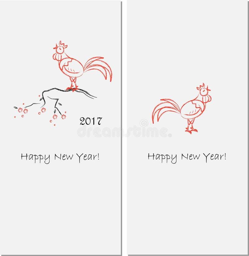 与雄鸡的愉快的春节2017卡片 红色和黑调色板 皇族释放例证