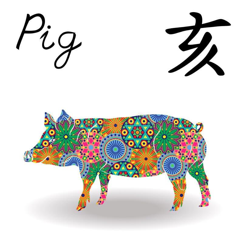 与颜色几何花的中国黄道带标志猪 向量例证
