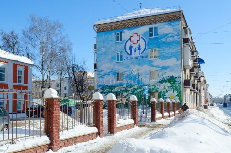 与风景的图片的街道画在房子墙壁上的在基洛夫街,戈梅利,白俄罗斯上的 库存图片