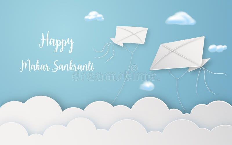 与飞行风筝的愉快的Makar Sankranti节日在空气数字工艺 宗教和庆祝节日概念 纸艺术和 皇族释放例证