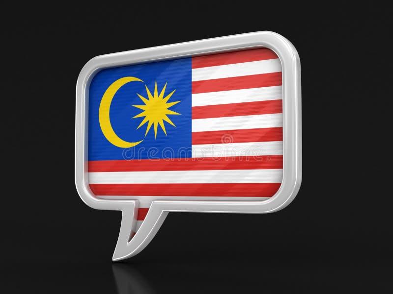 与马来西亚旗子的讲话泡影 向量例证