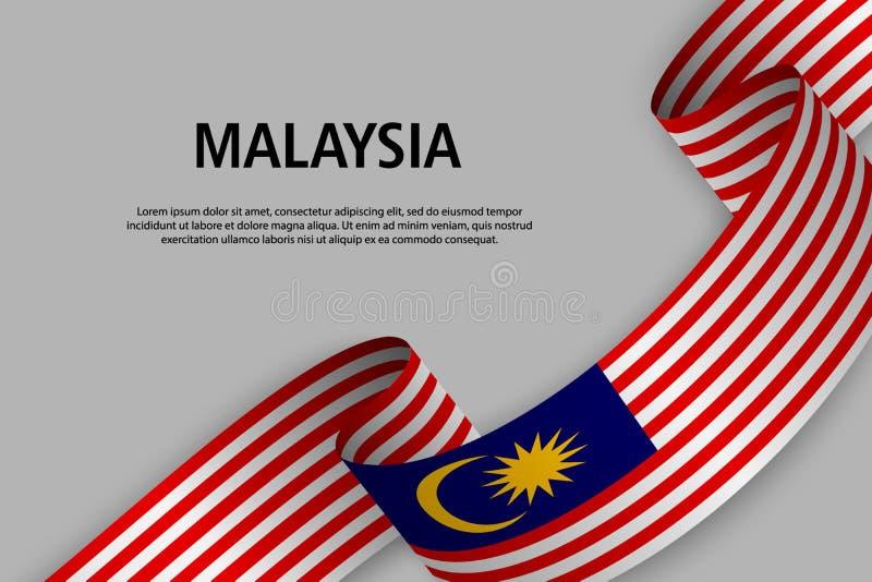 与马来西亚的旗子的挥动的丝带, 皇族释放例证