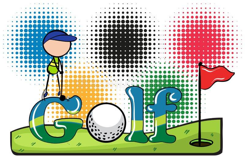 与高尔夫球的体育题材 向量例证