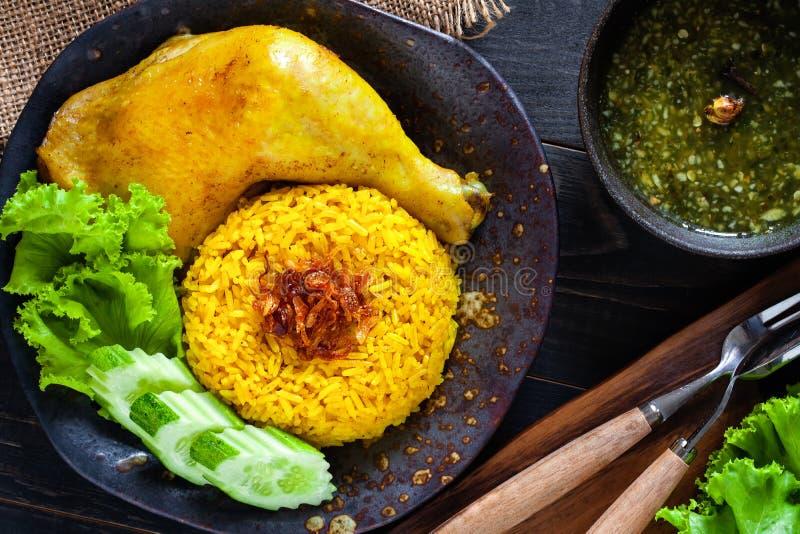 与鸡的黄色米 免版税库存图片