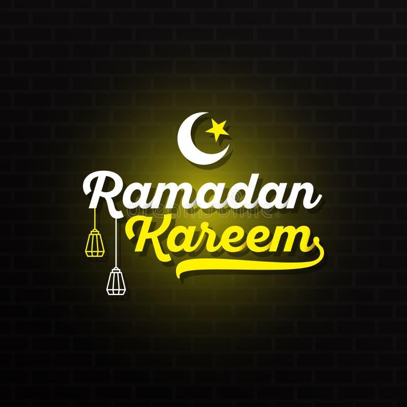 与黄色白色字法的斋月Kareem和新月形月亮星和灯笼反对黑暗的墙壁背景与黄灯 向量例证