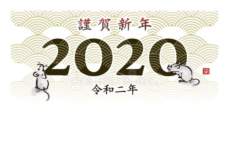 与鼠、老鼠和日本传统波动图式的新年卡片年2020年 向量例证