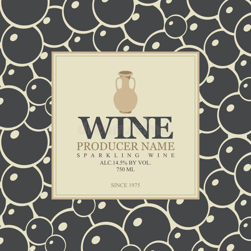 与黏土水罐的酒标签 向量例证
