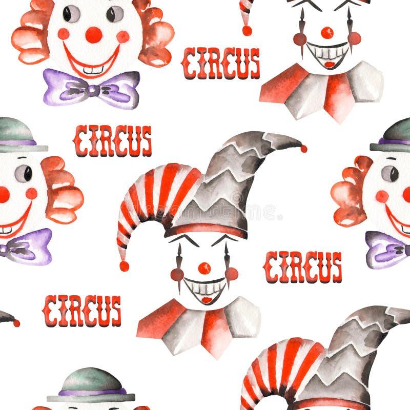 与水彩马戏元素的一个无缝的样式:小丑和丑角 绘在白色背景 向量例证