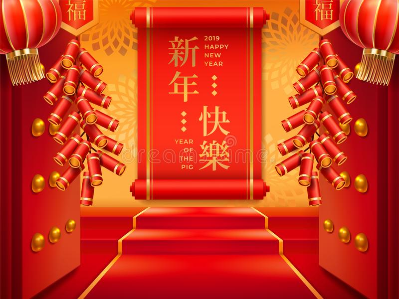 与2019新年快乐问候的羊皮纸 皇族释放例证