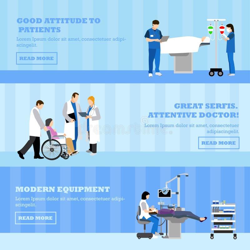 与医生和患者的水平的传染媒介横幅在医院 错过医疗检查的患者,手术操作 皇族释放例证