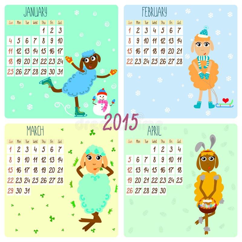 2015与滑稽的绵羊的日历 冬天,春天 向量例证