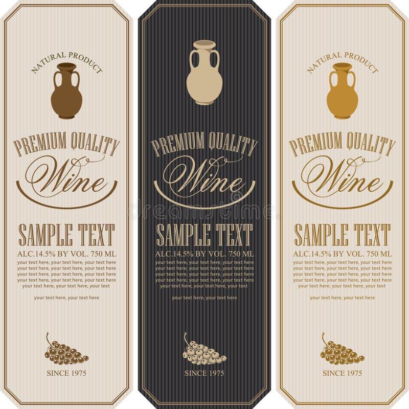 与水罐黏土的酒标签 库存例证
