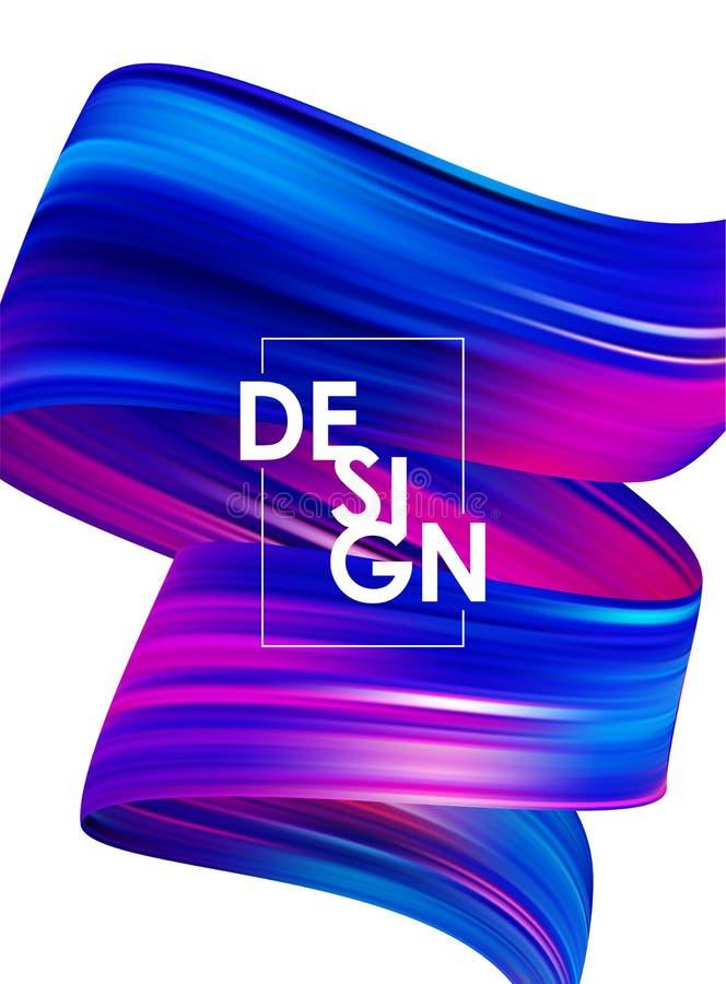 与3d的现代抽象海报背景扭转了颜色流程液体形状 丙烯酸酯的刷子油漆设计 向量例证
