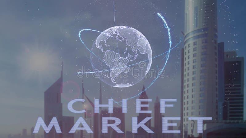 与3d行星地球的全息图的主市场文本反对现代大都会的背景的 向量例证