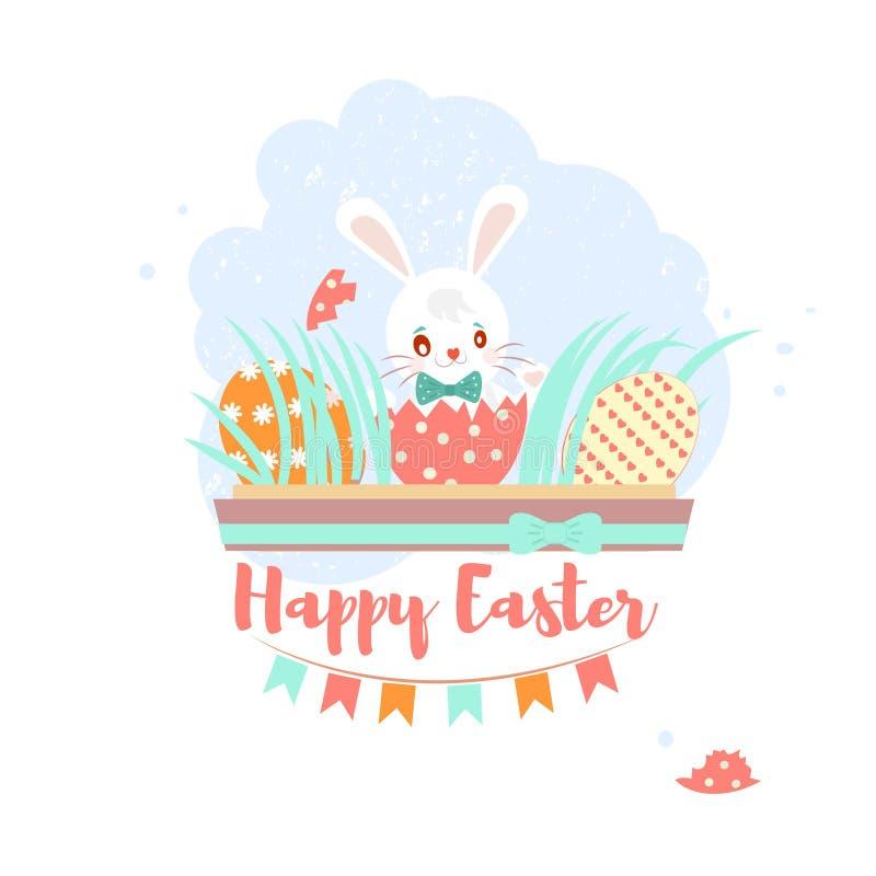 与banny,兔子、鸡蛋和蛋糕的甜愉快的复活节贺卡 横幅、明信片或者贴纸的,设计elem模板 向量例证
