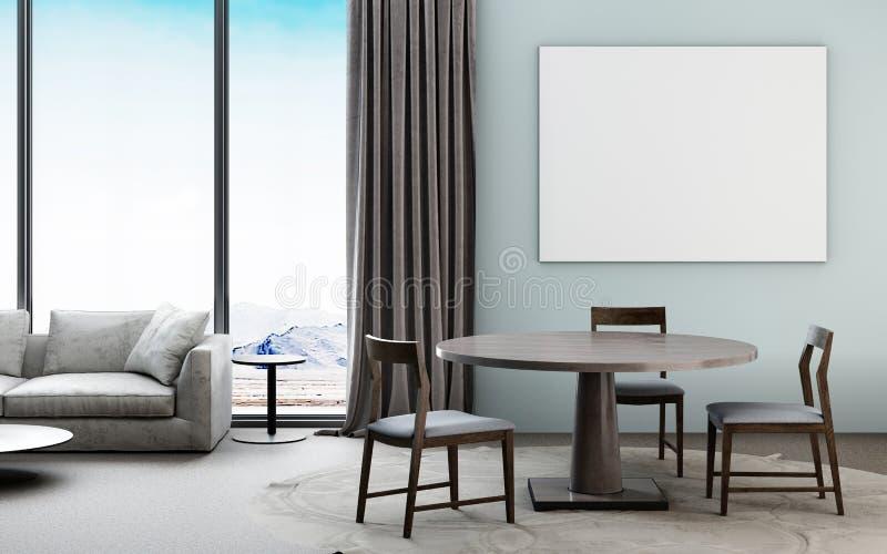 与incontemporary大模型的海报的美好的客厅内部 向量例证