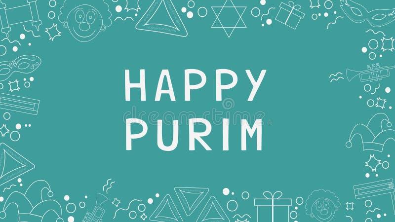 与purim假日平的设计白色稀薄的线象的框架与 向量例证