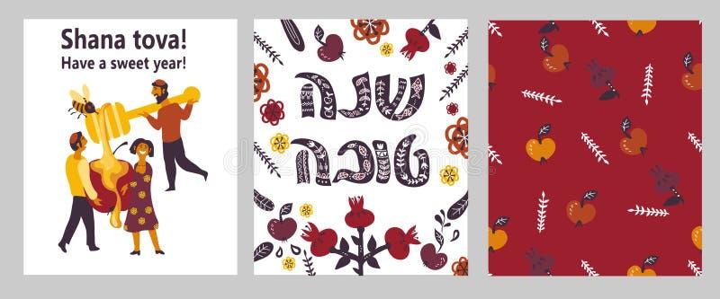 与Shana托娃新年快乐问候的犹太新年传染媒介例证的卡片和人们 库存例证