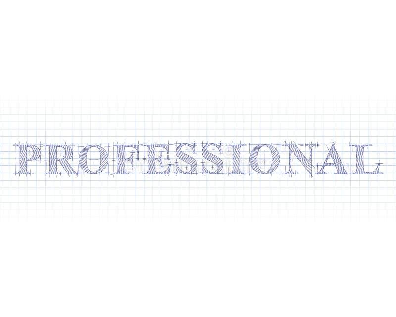 专业技术词 库存例证