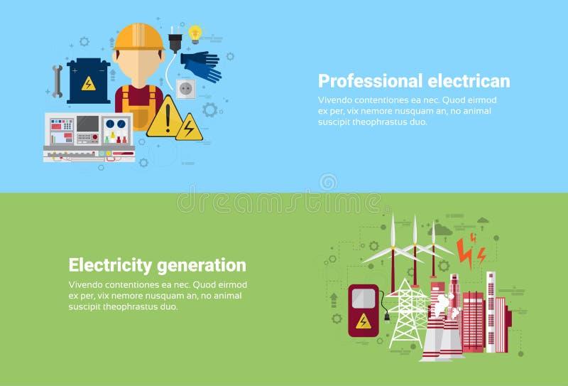 专业电工电力生产驻地产业网横幅 库存例证