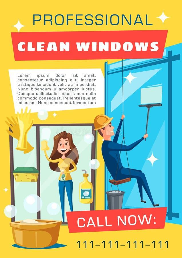 专业窗户清洁绳索通入服务 皇族释放例证