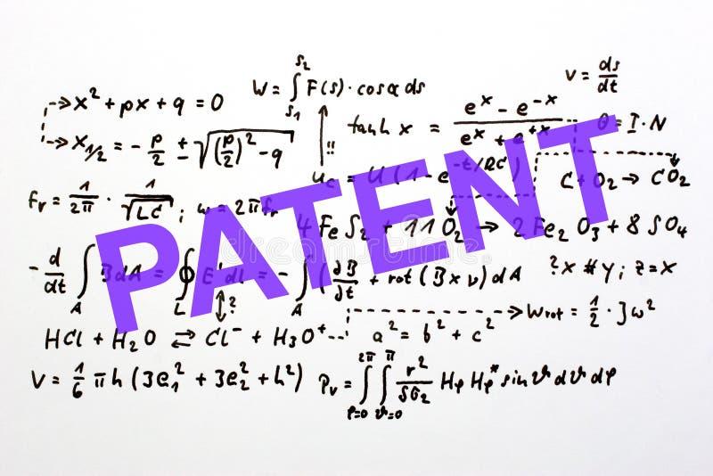 专利 免版税库存图片
