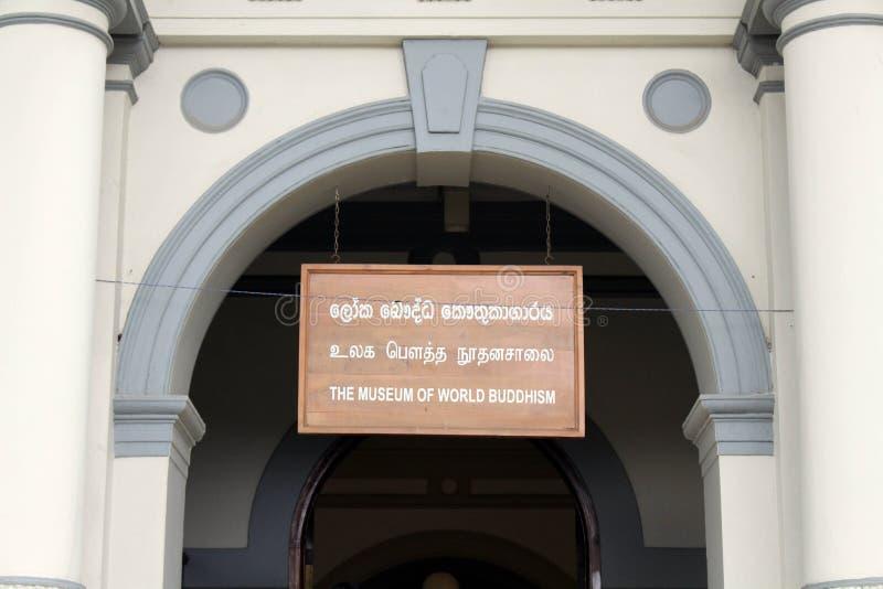 世界佛教博物馆在康提 免版税库存照片