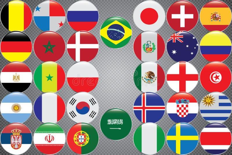 世界冠军 国家的传染媒介旗子 2018年在俄罗斯 向量例证