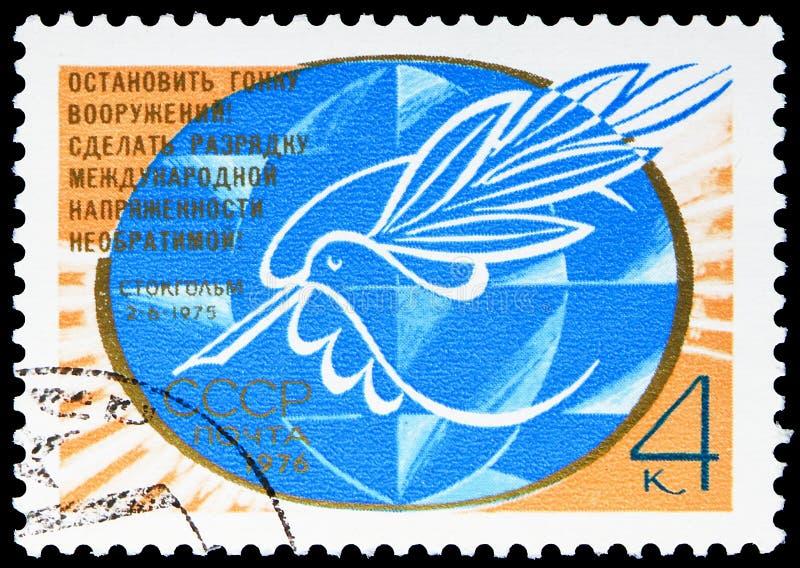 世界和平理事会,serie的第2斯德哥尔摩呼吁,大约1976年 图库摄影