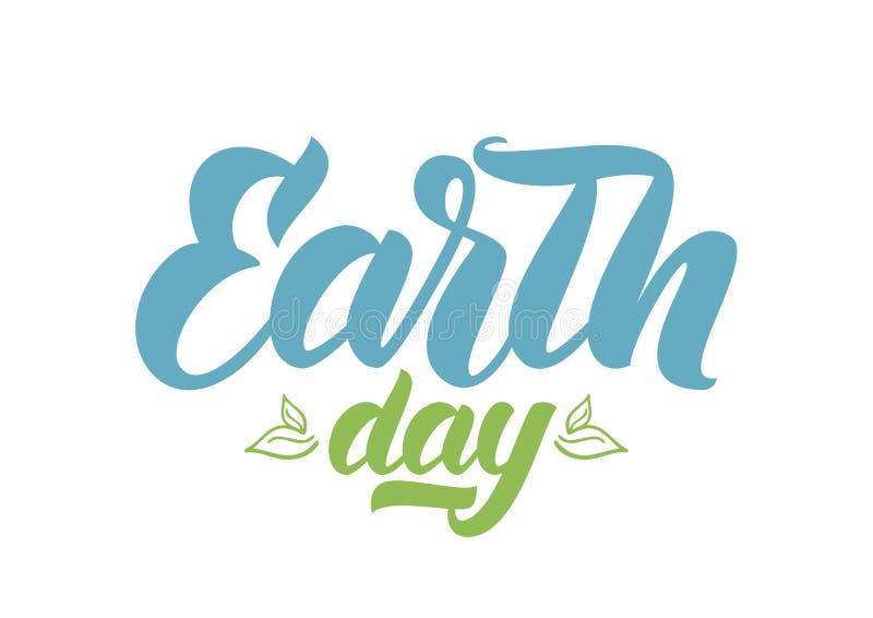 世界地球日手写的刷子字法与手拉的叶子的在白色背景 向量例证