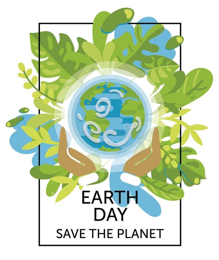世界地球日的卡片与我们的在花卉框架和人的手的行星 库存例证