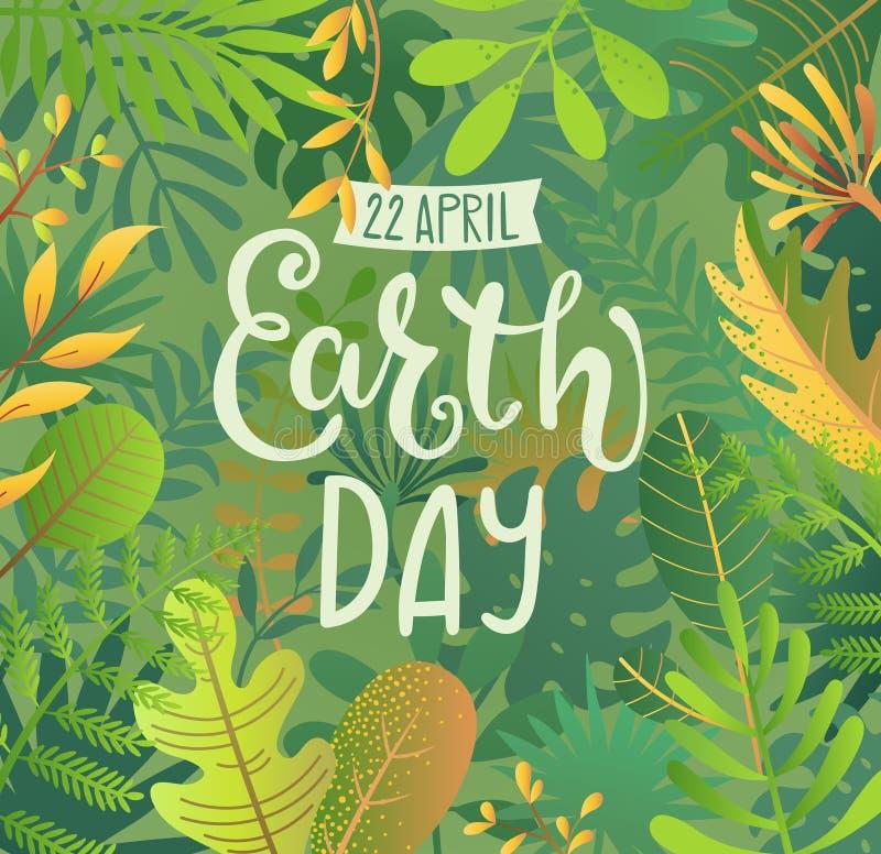 世界地球日的绿色横幅 向量例证