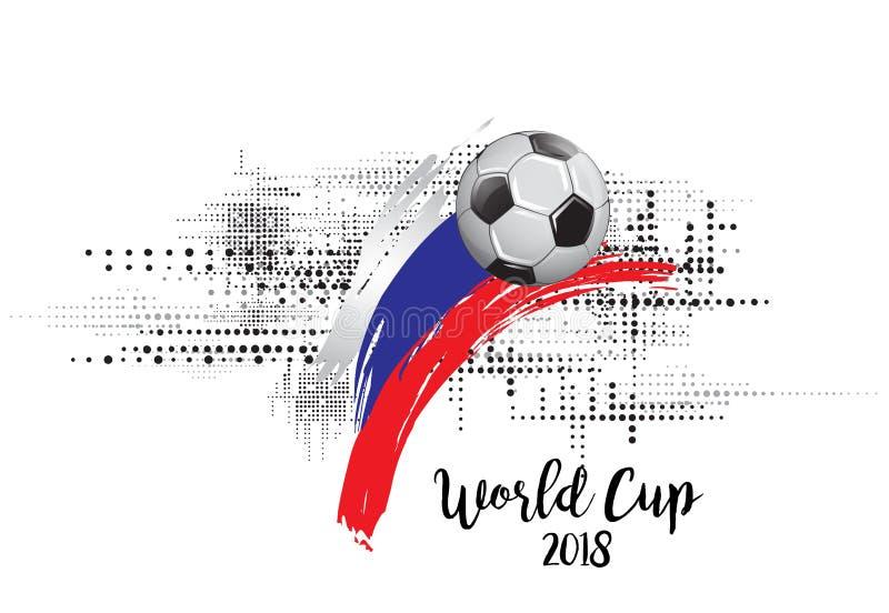 世界杯俄罗斯2018年 足球国家旗子 橄榄球队模板例证 被绘的艺术和小点难看的东西背景 向量例证