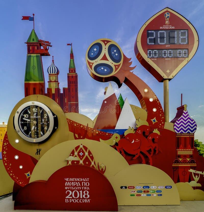 世界杯的标志,接近红场在莫斯科2018年 免版税库存图片