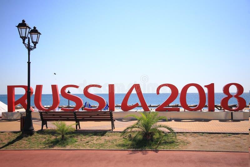 世界杯足球赛的商标在俄罗斯 免版税库存照片