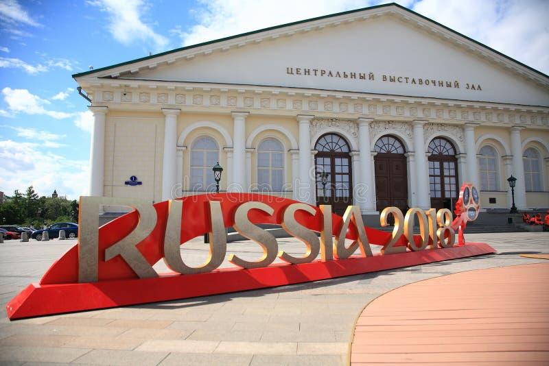 世界杯足球赛的商标在俄罗斯 库存照片